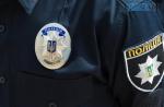 Screenshot 8 1 150x98 - У райцентрі Житомирщини двох поліцейських підозрюють у побитті місцевого жителя