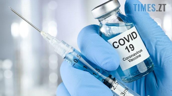 ce781e3 36bfa52 vaccine690 - Вакцини від COVID-19 - ефективність, доцільність  та безпечність