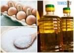 db3a17f7bcac837ecc1fe2bc630a5473 wide big 150x107 - У грудні на ринках Житомирської області найбільше здорожчали яйця, олія та цукор