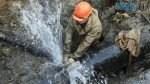 g7UAhVwHeYTMOnkawyW6 150x84 - Увага! В Житомирі порив мережі водопостачання