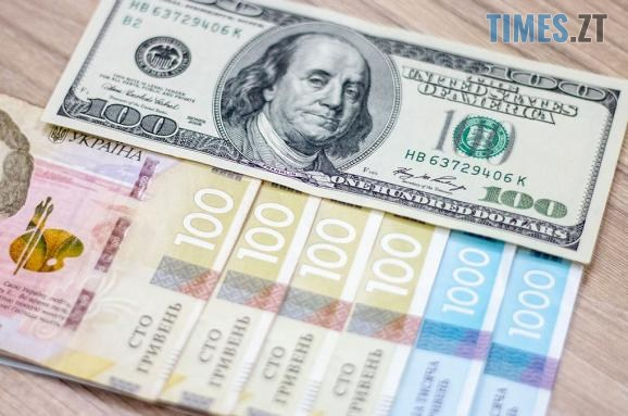 im578x383 12 - Курс валют та паливні ціни на заправках в Житомирській області