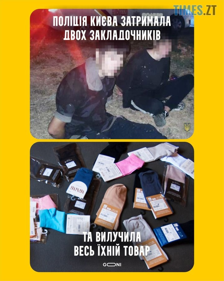 image 3 - Соцмережі потішаються над заборонами локдауну