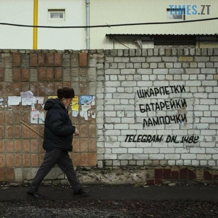 image 4 - Соцмережі потішаються над заборонами локдауну