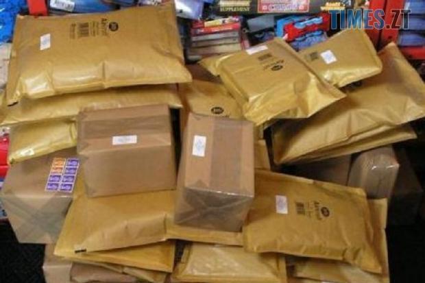 mail post parcel - У райцентрі Житомирщини чоловік намагався підмінити на пошті новий замовлений гаджет старою моделлю