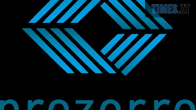 prozorro logo PNG general 1200x942 1 777x437 - Електронізація критеріїв в Prozorro — як подавати тендерну пропозицію за новими правилами