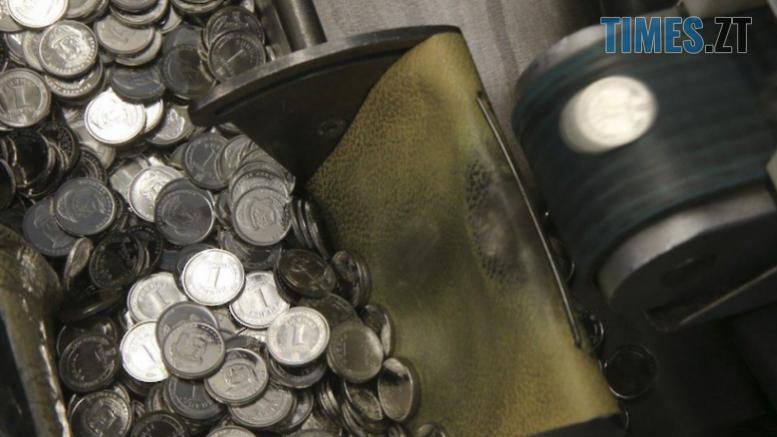 screenshot 3.780x480 777x437 - В Україні введено в обіг нову монету (ФОТО)
