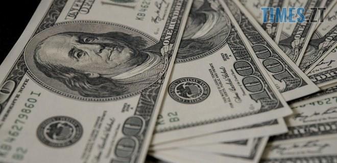 thumbnail tw 20200728164105 3085 - Курс валют та паливні ціни у четвер, 21 січня