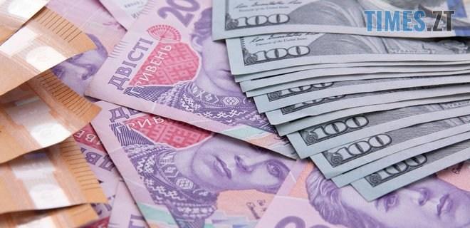 thumbnail tw 20200731111339 4459 - Курс валют та паливні ціни у четвер, 28 січня