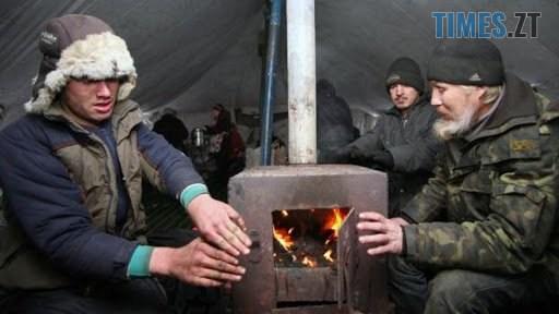 unnamed 3 - У Житомирі готують пункти обігріву та збирають допомогу для безпритульних людей