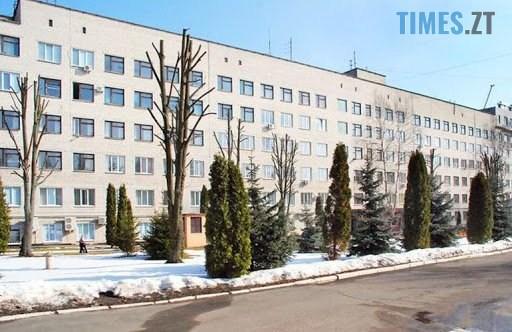 unnamed 4 - У Житомирській обласній лікарні пацієнтів змушують купувати канцелярію - головний лікар заперечує