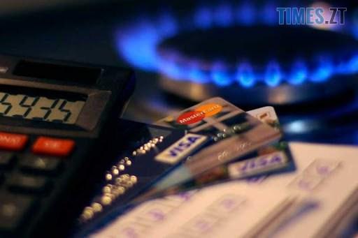 unnamed - У Новий рік з новим тарифом: тариф АТ «Житомиргаз» зріс на 70%