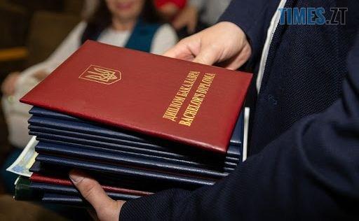 unnamed1 - Випускники українських ВНЗ більше не отримають «червоні дипломи»