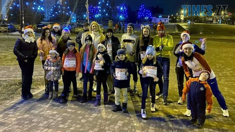zabeh 777x437 - Вбігати у новий рік: подружжя спортсменів з Бердичева започаткувало традицію