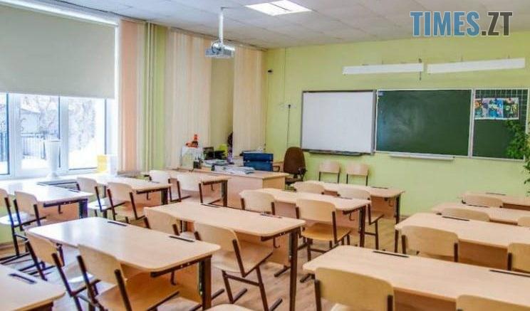 148954177 1934062023429109 5058952321548911221 n 744x437 - У Житомирській міськраді повідомили про зміну в роботі навчальних закладів у разі зниження температури повітря