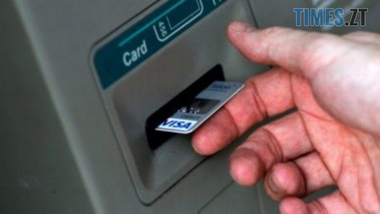 38 1280x720 1 777x437 - Троє житомирян «погуляли» на шість тисяч гривень з чужої картки