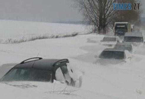Screenshot 1 5 - Застряг в дорозі через негоду - контакти рятувальних служб для українців