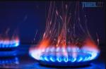 Screenshot 2 14 150x98 - В Україні деякі постачальники знизили ціни на газ у березні (перелік)