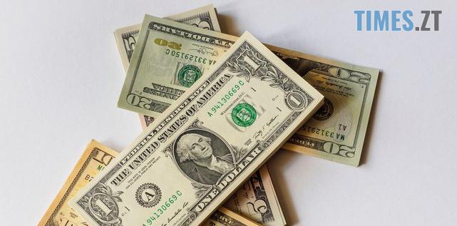 Screenshot 2 6 - Курс валют та паливні ціни у понеділок, 8 лютого