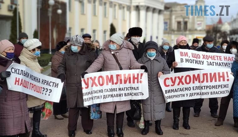 Screenshot 5 3 757x437 - У Житомирі чергова акція протесту: активісти закликають владу не підвищувати тарифи