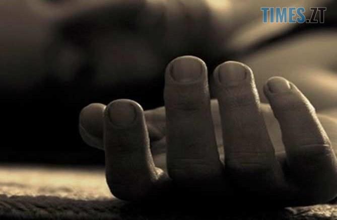 ruka chelovek muzhchina 669x437 - У райцентрі Житомирщини господиня знайшла вдома труп 38-річної жінки