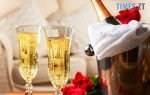 vr 150x95 - Які весільні келихи в моді у 2021 році